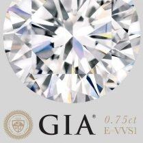 Diamante certificado por GIA (0,75ct E VVS1)
